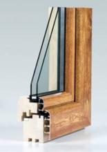 Παράθυρα ξύλου-αλουμινίου
